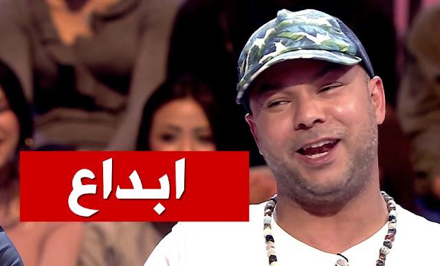 walid nahdi instagram mosaique fm noujoum وليد النهدي
