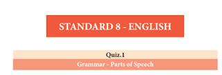 8th English Basic Quiz Answer key