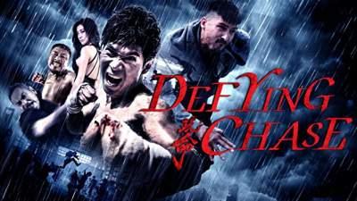 Defying Chase 2018 Hindi Chinese Full Movies Dual Audio 480p WEB-HD