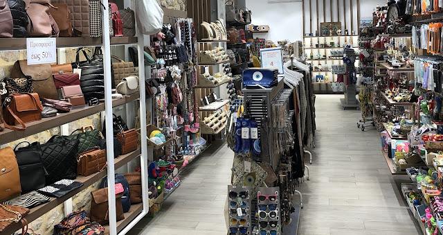 Κατάστημα με είδη δώρων - αξεσουάρ στο Ναύπλιο ζητάει πωλήτρια