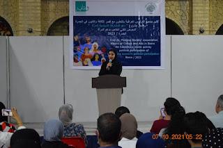 الفردوس تقيم معرض الرسم بعنوان واقع المشاركة السياسية للمرأة..