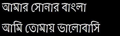 Charukala unicode Bangla font free download