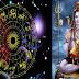 भगवान शिव की कृपा से इन 3 राशि वाले लोगो की जिंदगी मैं होने वाला है बड़ा बदलाब