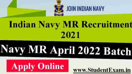 Indian Navy MR Recruitment 2021 10th Pass