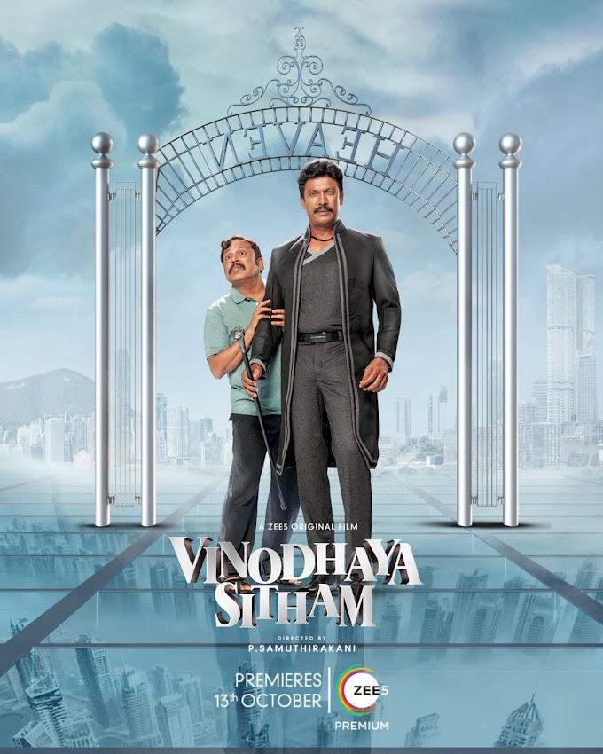 Download Vinodhaya Sitham (2021) Tamil Full Movie Online   Thambi Ramaiah, Samuthirakani
