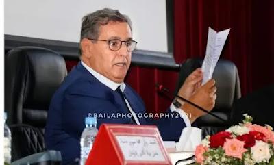 هل يفعلها رئيس الحكومة اخنوش ويتخد هذا الإجراء الذي يعد مطلبا ملحا للمغاربة ؟