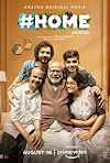 #Home 2021 full movie watch online|होम 2021 फुल मूवी वाच ऑनलाइन