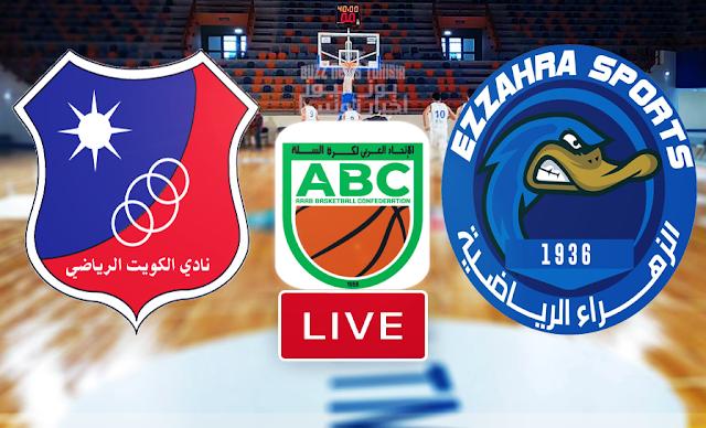 Match Ezzahra Sports vs Koweit SC Live Streaming Arab Club Championships