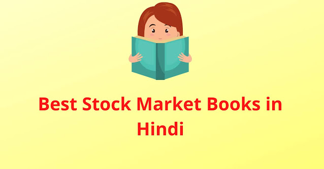 Best Stock Market Book in Hindi