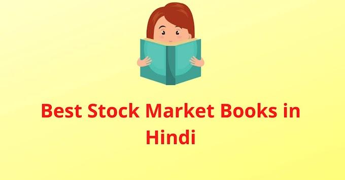 11 Best Stock Market Books in Hindi - शेयर मार्किट बुक्स बिगिनर के लिए