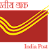 Gujarat Postal Circle Recruitment 2021, Apply for 188 MTS & Other Vacancies @ indiapost.gov.in