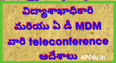 Education Officer and AD MDM their teleconference directions