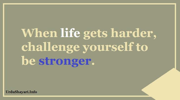 life good morning quotes to make you stronger