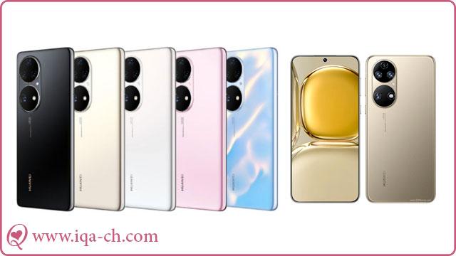 الموبايل الاسطوري  من شركة هواوي huawei p50 pro