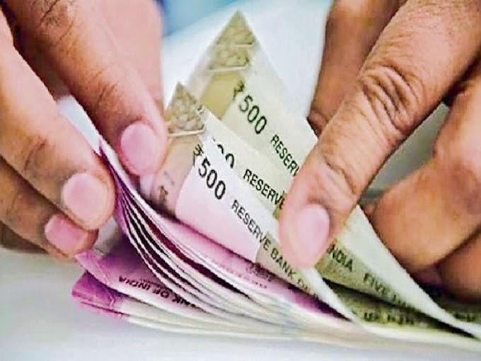 कर्मचारियों की बल्ले - बल्ले , दिवाली में बढ़ेगी तनख्वाह Salary Will Increase In Diwali Of Employees , There Will Be A Big Increase In Salary