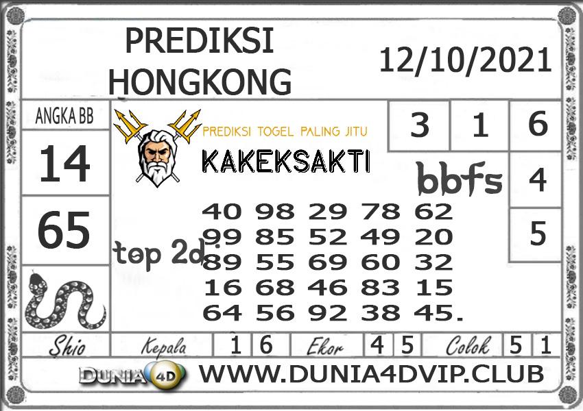 Prediksi Togel HONGKONG DUNIA4D 12 OKTOBER 2021