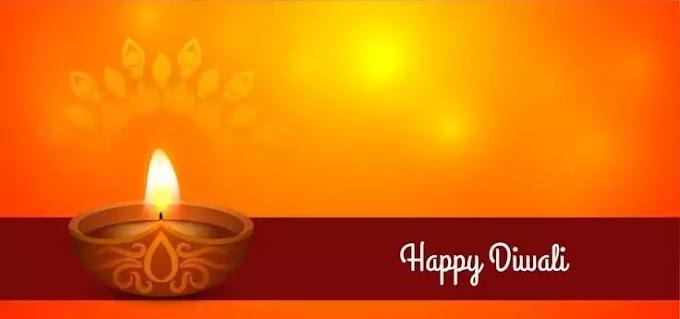 Diwali Banner Marathi - दिवाळी बॅनर मराठी दिवाळीच्या शुभेच्छा