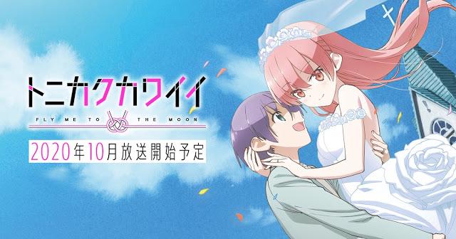 tonikaku kawaii season 2