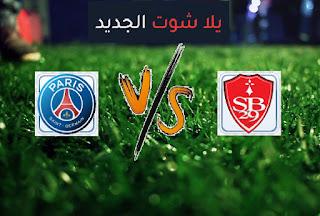 نتيجة مباراة باريس سان جيرمان وبريست اليوم الجمعة 20-08-2021 في الدوري الفرنسي