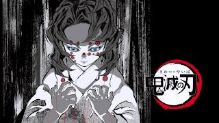 鬼滅の刃アニメ アイキャッチ 十二鬼月 下弦の伍 累 RUI CV.内山昂輝    Demon Slayer Eyecatcher