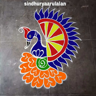Small Rangoli Designs For Home