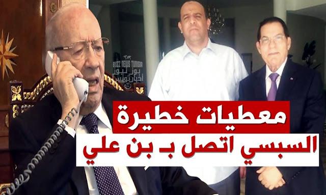 """متورط في قضية """"باب سويقة"""" يكشف معطيات خطيرة - السبسي اتصل بـ بن علي ben ali - beji caid essebsi - bab souika"""