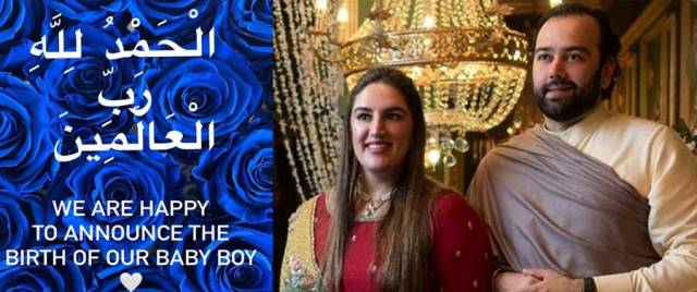 What is the name of Bakhtawar Bhutto Zardari's Son