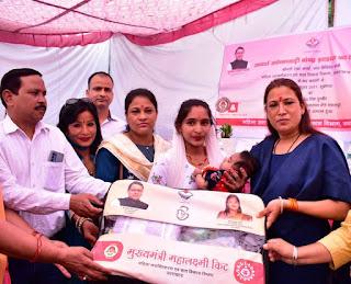 First digital anganbadi in Uttarakhand