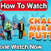 Chall Mera Putt 3 Full Movie | How To Watch Chall Mera Putt 3 Movie In HD