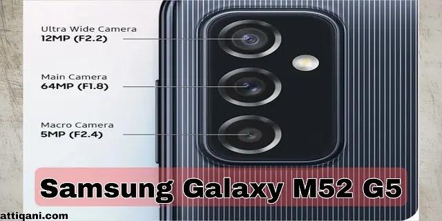 Samsung Galaxy M52 5G | المواصفات والسعر مراجعة شاملة