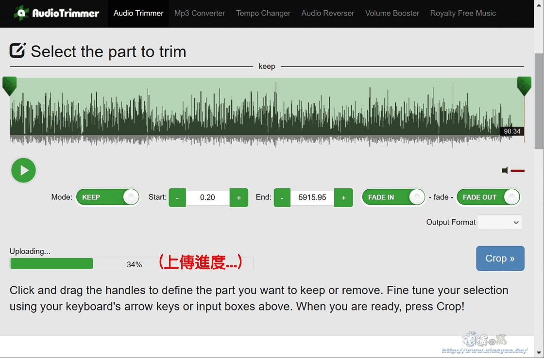 Audio Trimmer 免費線上 MP3 修剪工具