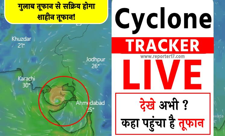 Shaheen Cyclone Live Update Tracker