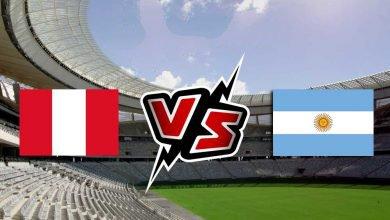 مشاهدة مباراة الأرجنتين والبيرو بث مباشر يلا شوت اليوم 15-10-2021