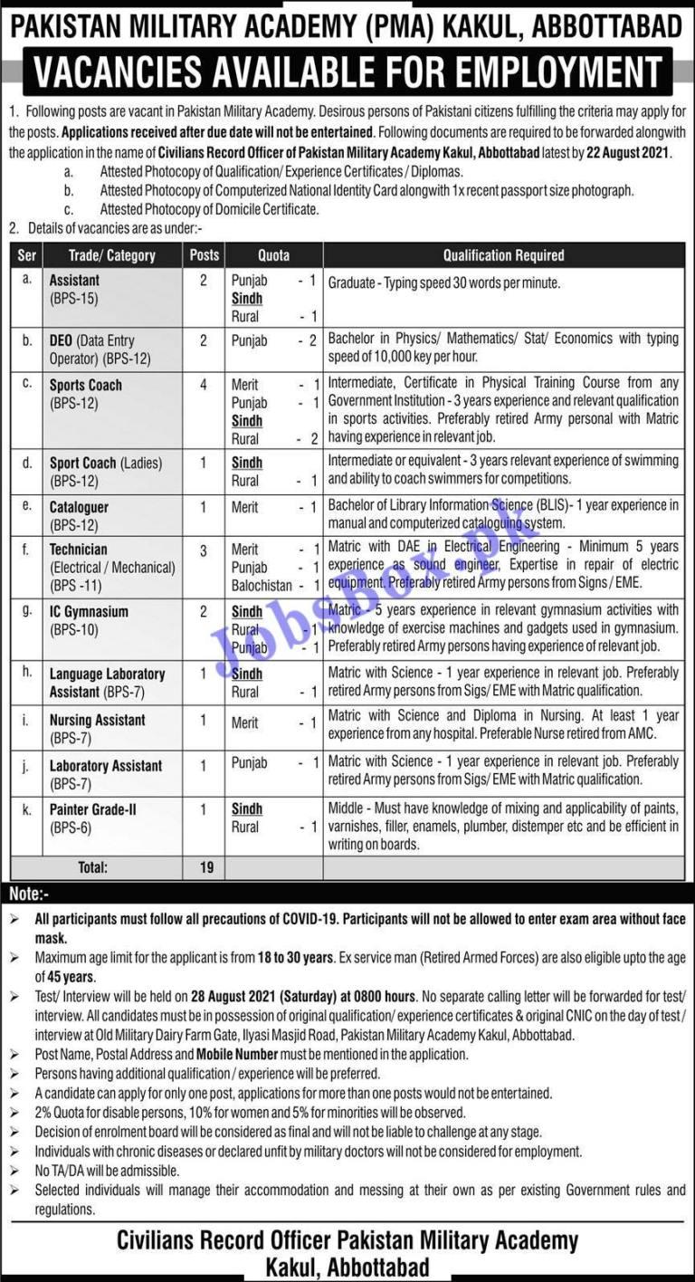 Pakistan Military Academy PMA Kakul Abbottabad Jobs 2021 Latest