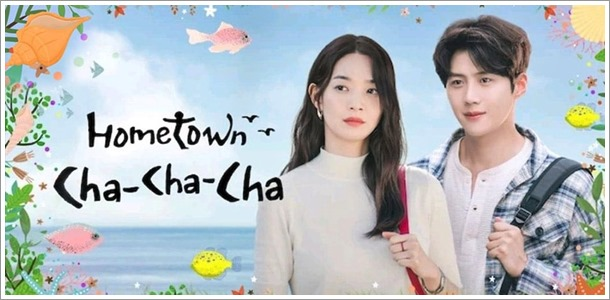 Review Drama Korea   Hometown Cha-Cha-Cha (2021)
