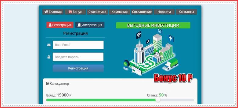 Мошеннический сайт dimidix.ru – Отзывы, развод, платит или лохотрон? Мошенники