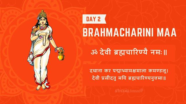 9 Nine forms of Maa Durga - Day 2 Goddess Brahmacharini Maa, Mantra, Stuti, Prathna Navratri Colours