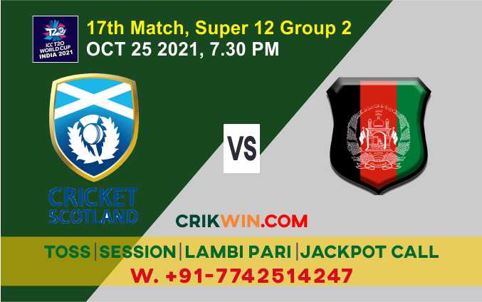 SCO vs AFG WC T20 17th Match Today 100% Match Prediction Who will win - Cricfrog