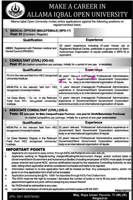 Latest Jobs in Allama Iqbal Open University Islamabad AIOU 2021- Online Apply