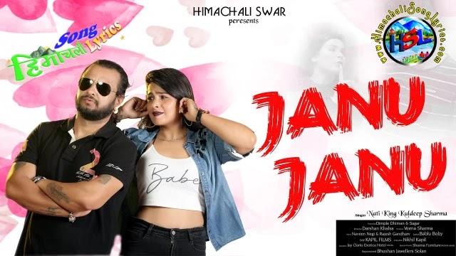 Jaanu Jaanu Song Lyrics - Nati King Kuldeep Sharma | Dhamaka 2021