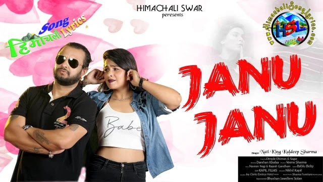 Jaanu Jaanu Song Lyrics - Kuldeep Sharma | Dhamaka 2021