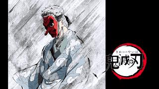 鬼滅の刃アニメ アイキャッチ 鱗滝左近次 Urokodaki Sakonji   Demon Slayer Eyecatcher