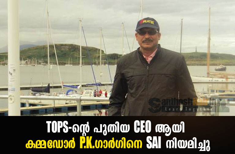 SAI has appointed Commodore P.K. Garg as the new CEO of TOPS