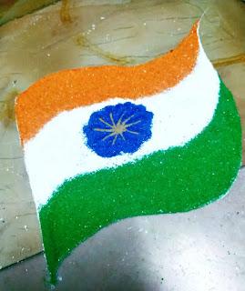 Indian Flag Rangoli Design