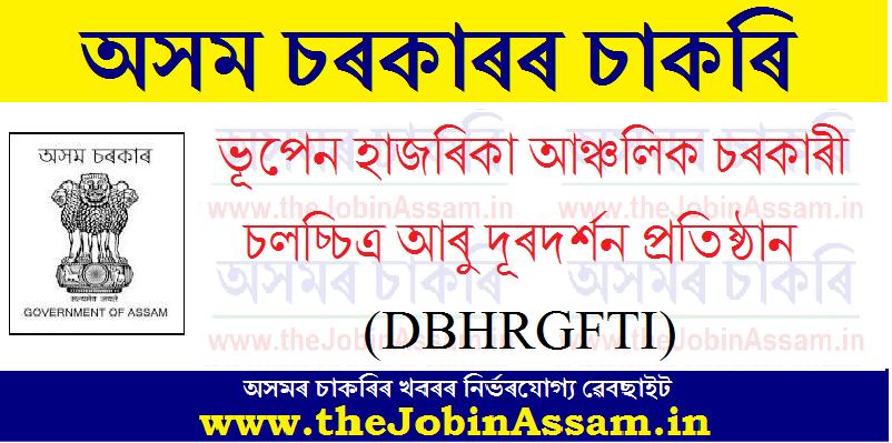 APSC - DBHRGFTI Recruitment 2021