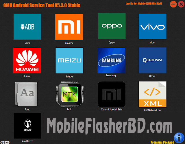 NEW OMH Android Service Tool v5.3.0 Stable Unlock Package Free Download