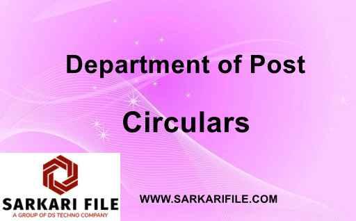 वित्त वर्ष 2020 - 21 हेतु Productivity Linked Bonus के सम्बन्ध में Postal Department Circulars