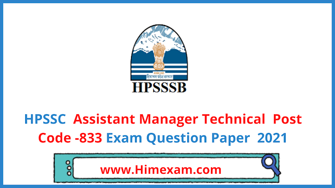 HPSSC  Assistant Manager Technical  Post Code -833 Exam Question Paper  2021