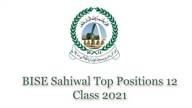 BISE Sahiwal HSSC Top Positions FA FSc 12 Class 2021