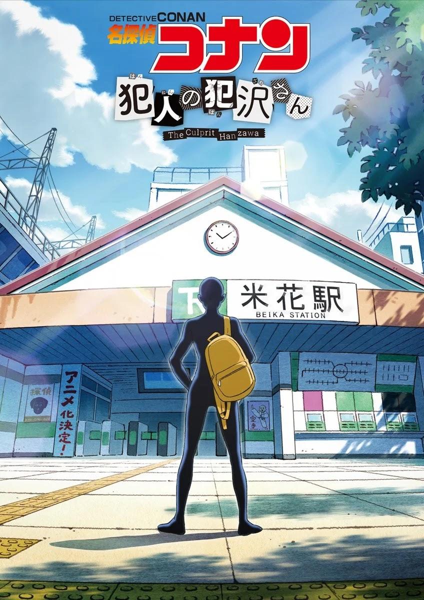 Dois Mangás spin-off de Detective Conan terá adaptação para Anime